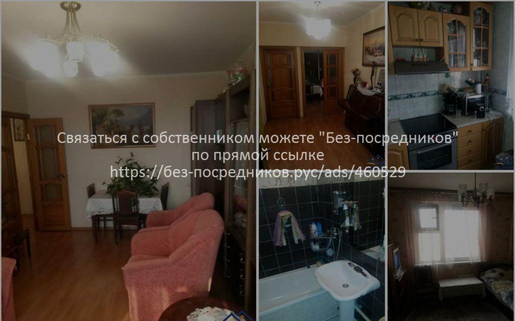 Продажа двухкомнатной квартиры Москва, метро Братиславская, Поречная улица 27к1, цена 5850000 рублей, 2021 год объявление №511098 на megabaz.ru
