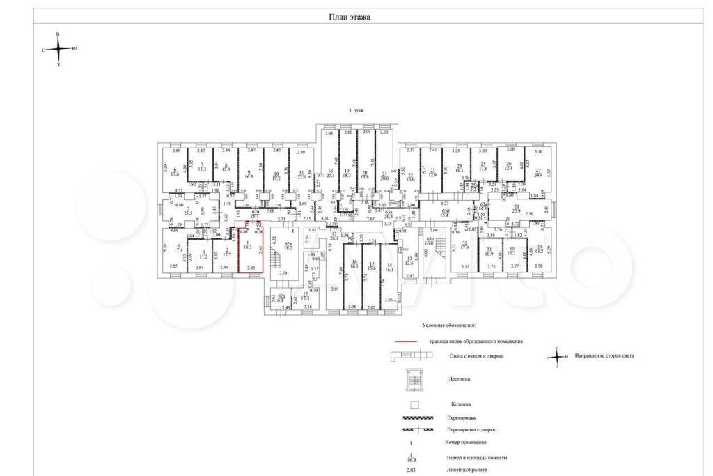 Продажа однокомнатной квартиры Москва, метро Нагорная, Электролитный проезд 3с32, цена 4075000 рублей, 2021 год объявление №658051 на megabaz.ru