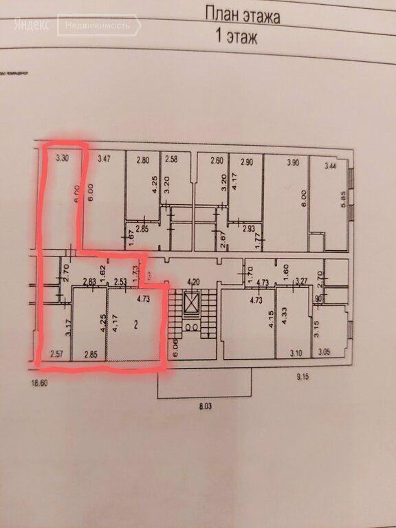 Продажа трёхкомнатной квартиры Москва, метро ВДНХ, улица Кондратюка 2, цена 19900000 рублей, 2021 год объявление №657408 на megabaz.ru