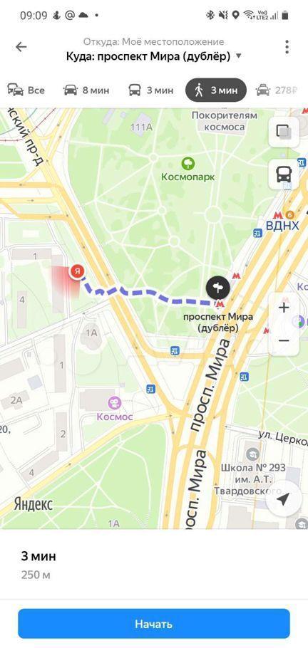Продажа трёхкомнатной квартиры Москва, метро ВДНХ, улица Кондратюка 2, цена 19900000 рублей, 2021 год объявление №657427 на megabaz.ru