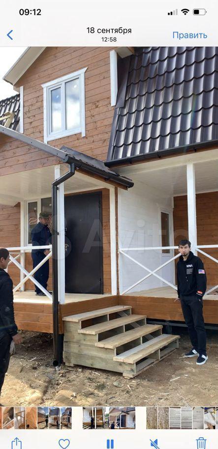 Продажа дома Можайск, Московская улица, цена 4000000 рублей, 2021 год объявление №698836 на megabaz.ru