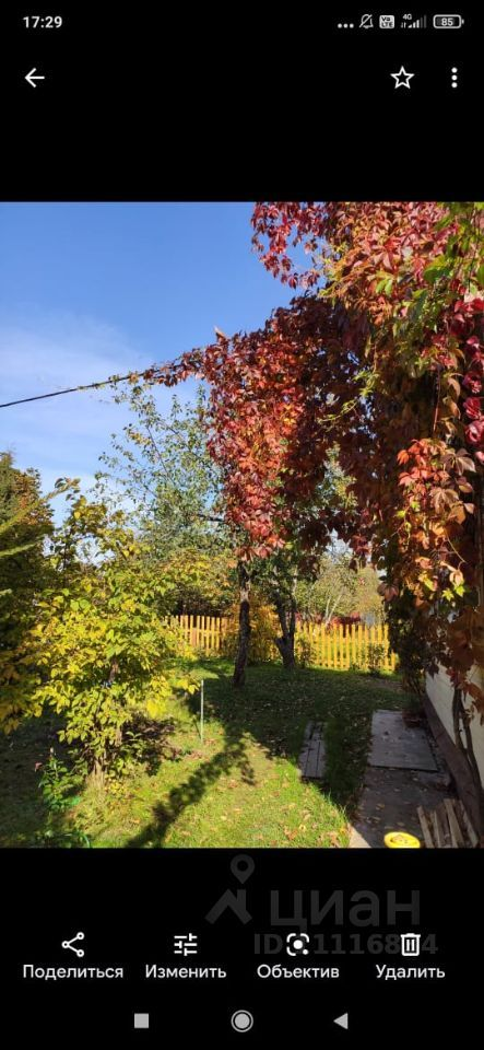 Продажа дома садовое товарищество Луч, цена 1900000 рублей, 2021 год объявление №632476 на megabaz.ru
