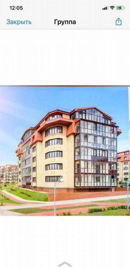 Аренда двухкомнатной квартиры село Ромашково, Никольская улица 14к3, цена 58000 рублей, 2021 год объявление №1430272 на megabaz.ru