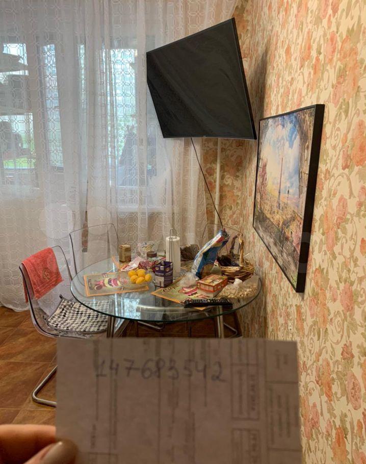 Аренда однокомнатной квартиры Москва, метро Полянка, улица Большая Полянка 30, цена 2000 рублей, 2021 год объявление №1412435 на megabaz.ru