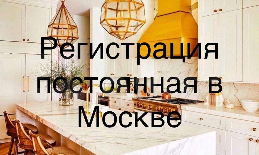 Продажа трёхкомнатной квартиры Москва, метро Комсомольская, Живарёв переулок 8с1, цена 190000 рублей, 2021 год объявление №659293 на megabaz.ru
