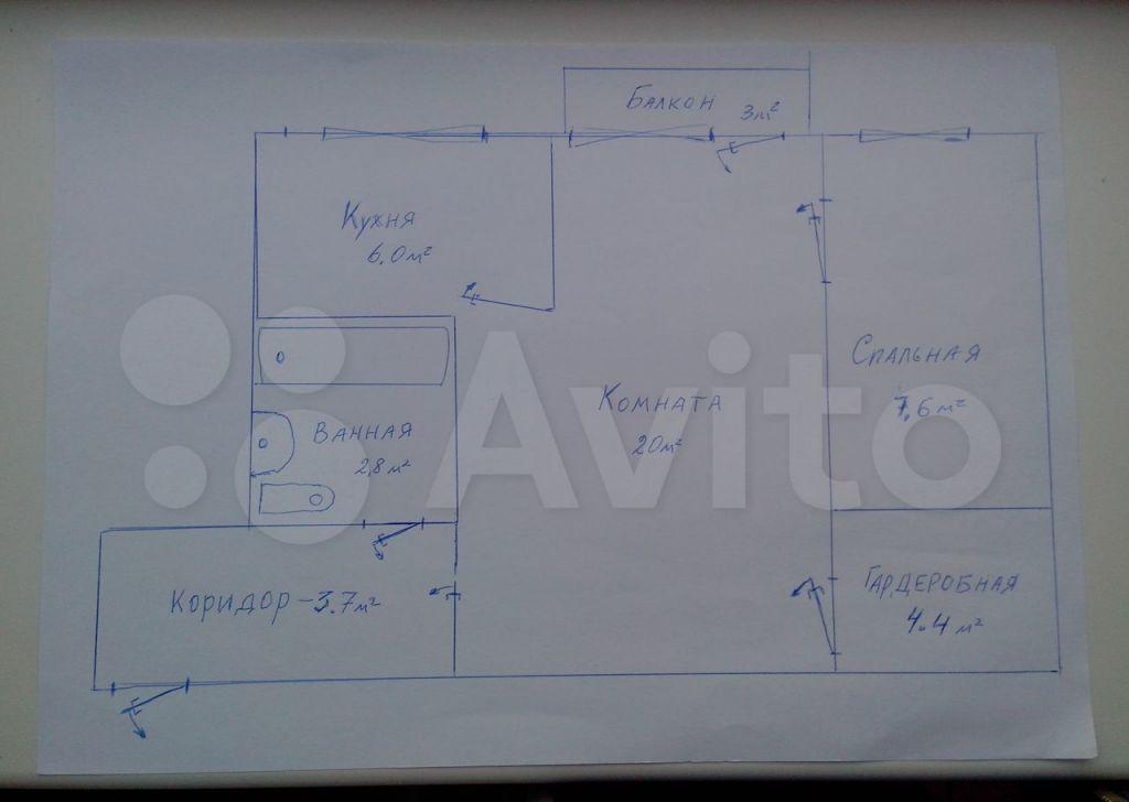 Аренда трёхкомнатной квартиры поселок Глебовский, Октябрьская улица 59, цена 30000 рублей, 2021 год объявление №1430591 на megabaz.ru