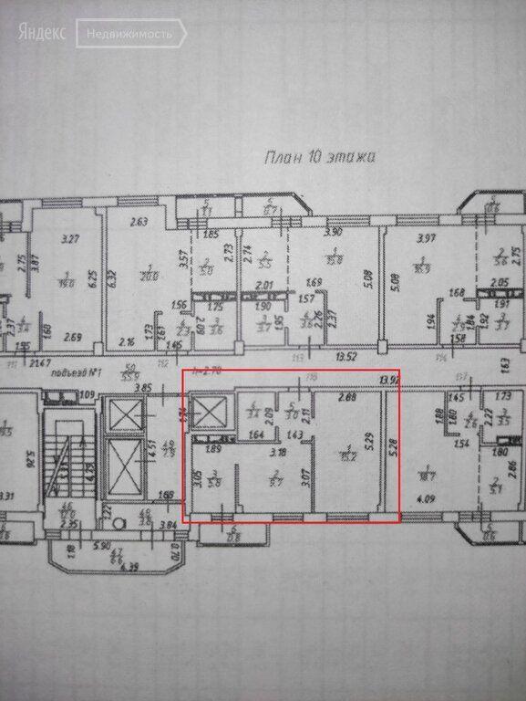 Продажа двухкомнатной квартиры Старая Купавна, метро Новокосино, улица Чехова 4, цена 4490000 рублей, 2021 год объявление №659966 на megabaz.ru