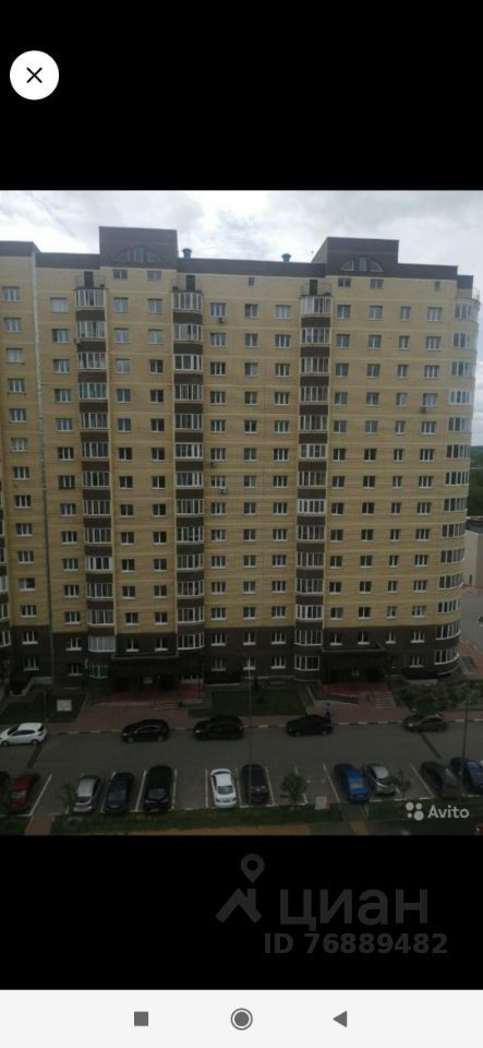Аренда однокомнатной квартиры Воскресенск, улица Ломоносова 119к1, цена 13000 рублей, 2021 год объявление №1431776 на megabaz.ru