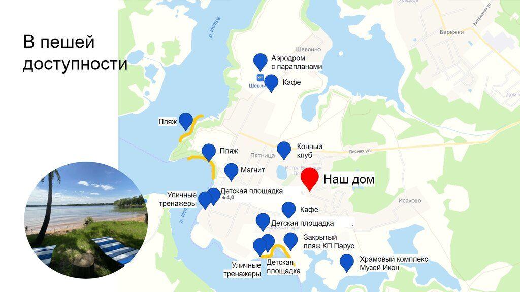 Продажа дома деревня Пятница, цена 11999000 рублей, 2021 год объявление №696242 на megabaz.ru