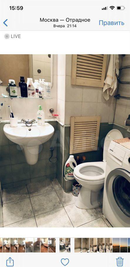 Продажа двухкомнатной квартиры Москва, метро Отрадное, Алтуфьевское шоссе 40, цена 11500000 рублей, 2021 год объявление №661160 на megabaz.ru