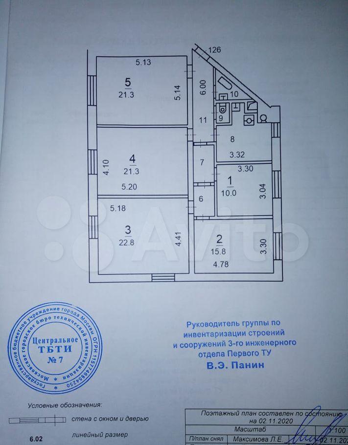 Продажа четырёхкомнатной квартиры Москва, метро Чистые пруды, Чистопрудный бульвар 12к2, цена 41900000 рублей, 2021 год объявление №667004 на megabaz.ru