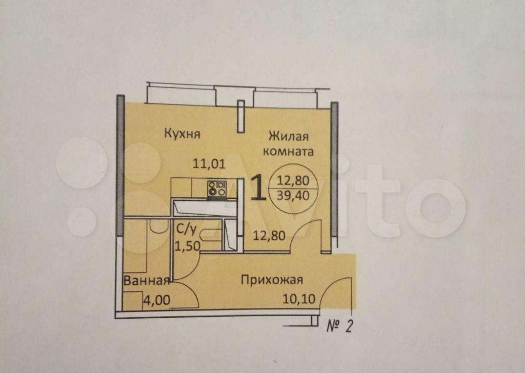 Продажа однокомнатной квартиры Дзержинский, Лесная улица 11, цена 6600000 рублей, 2021 год объявление №664159 на megabaz.ru