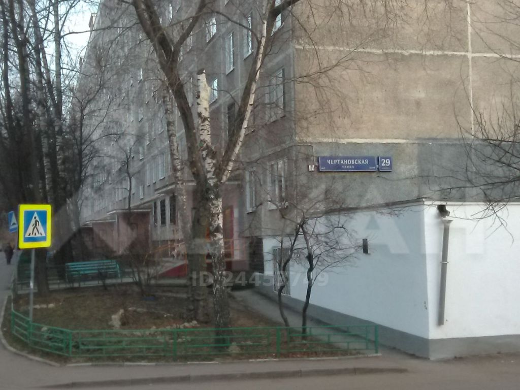 Продажа трёхкомнатной квартиры Москва, метро Южная, Чертановская улица 29к1, цена 11100000 рублей, 2021 год объявление №399728 на megabaz.ru