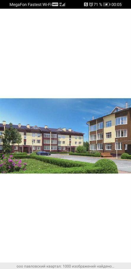 Продажа однокомнатной квартиры деревня Лобаново, Новая улица 5, цена 6000000 рублей, 2021 год объявление №664279 на megabaz.ru