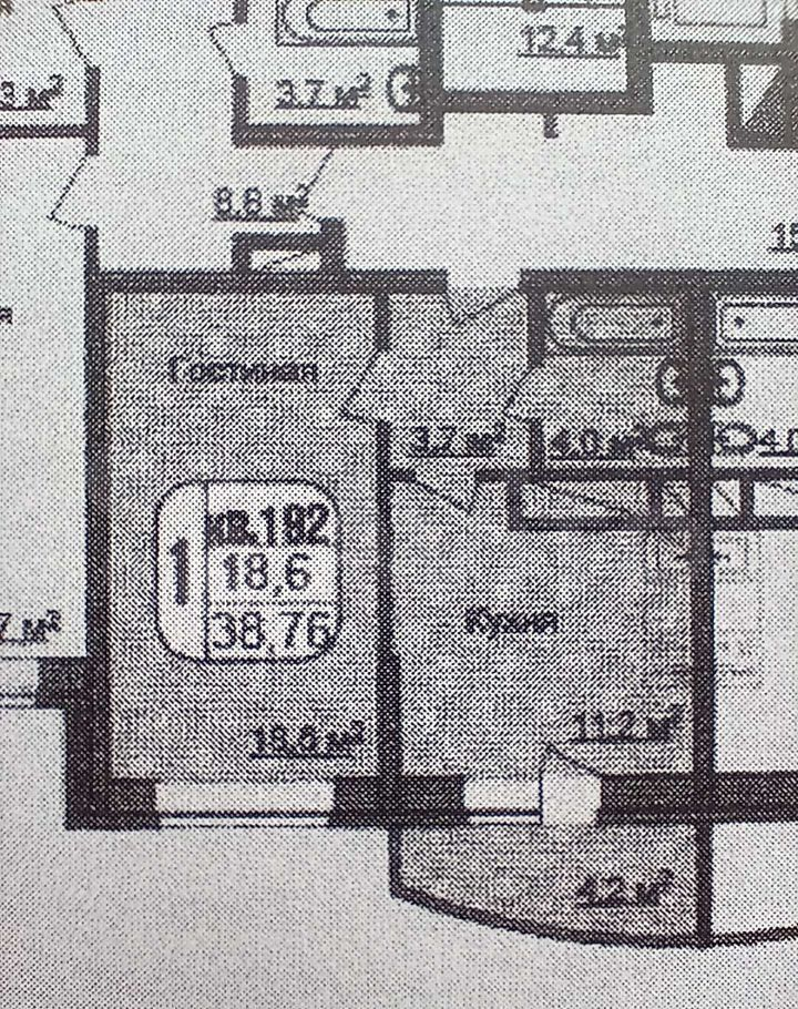 Продажа однокомнатной квартиры Москва, метро Бунинская аллея, Чечёрский проезд 122к2, цена 7600000 рублей, 2021 год объявление №664380 на megabaz.ru