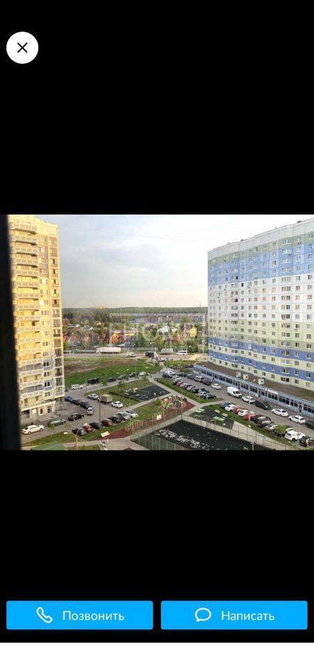 Продажа однокомнатной квартиры Домодедово, Южнодомодедовская улица 15, цена 5250000 рублей, 2021 год объявление №710410 на megabaz.ru