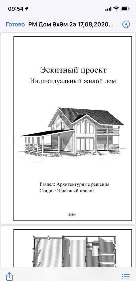 Продажа дома село Остров, цена 8500000 рублей, 2021 год объявление №664981 на megabaz.ru