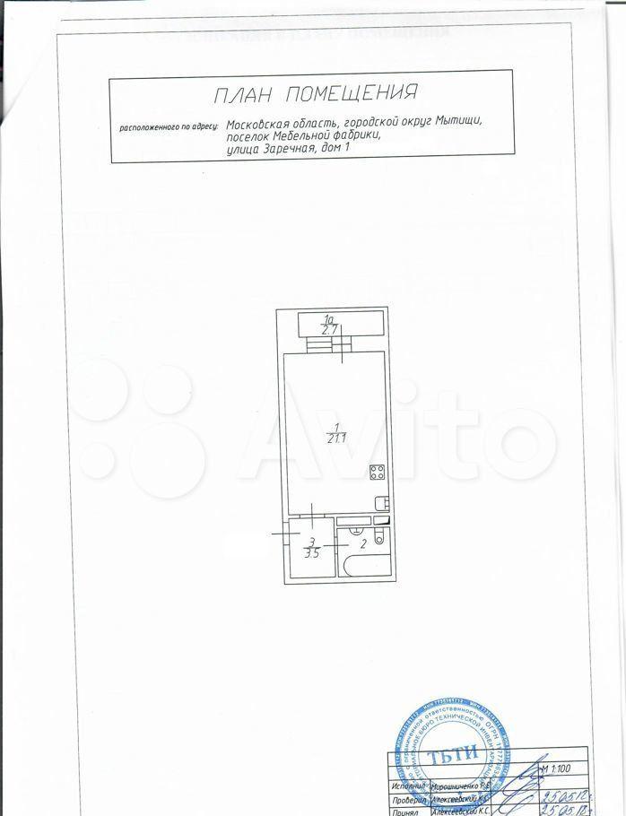 Продажа студии поселок Мебельной фабрики, Заречная улица 1, цена 5000000 рублей, 2021 год объявление №666525 на megabaz.ru