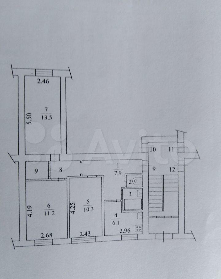Продажа комнаты село Ильинское, цена 540000 рублей, 2021 год объявление №646321 на megabaz.ru