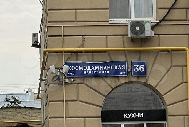 Продажа трёхкомнатной квартиры Москва, метро Таганская, Космодамианская набережная 36, цена 45400000 рублей, 2021 год объявление №671544 на megabaz.ru