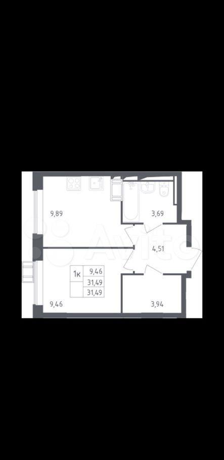 Продажа однокомнатной квартиры Видное, цена 4596483 рублей, 2021 год объявление №699978 на megabaz.ru