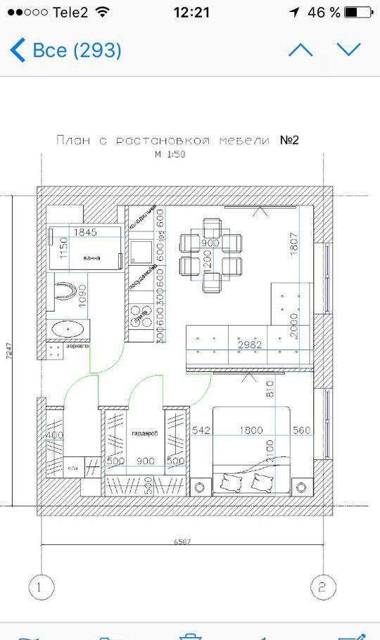 Продажа двухкомнатной квартиры Москва, метро Водный стадион, Выборгская улица 7к1, цена 10600000 рублей, 2020 год объявление №401319 на megabaz.ru