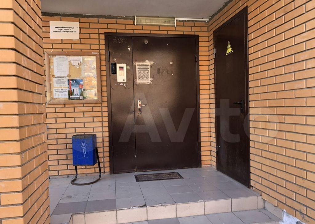 Продажа студии деревня Большие Жеребцы, цена 3300000 рублей, 2021 год объявление №697344 на megabaz.ru