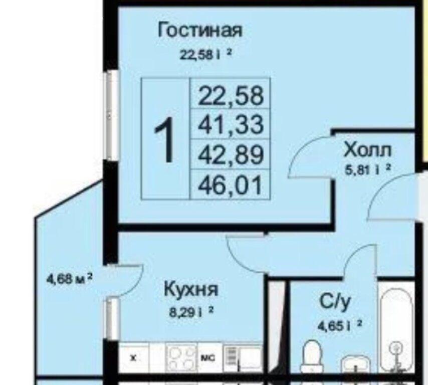 Продажа однокомнатной квартиры деревня Малые Вязёмы, цена 4190000 рублей, 2021 год объявление №692850 на megabaz.ru
