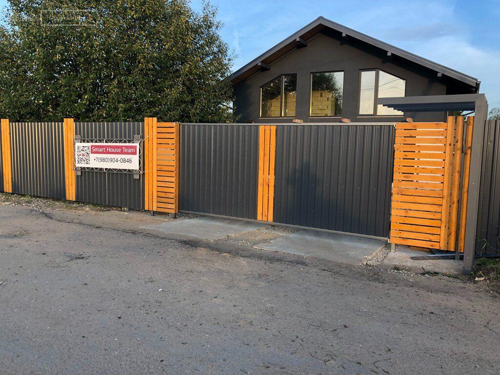 Продажа дома деревня Красновидово, цена 19900000 рублей, 2021 год объявление №695664 на megabaz.ru
