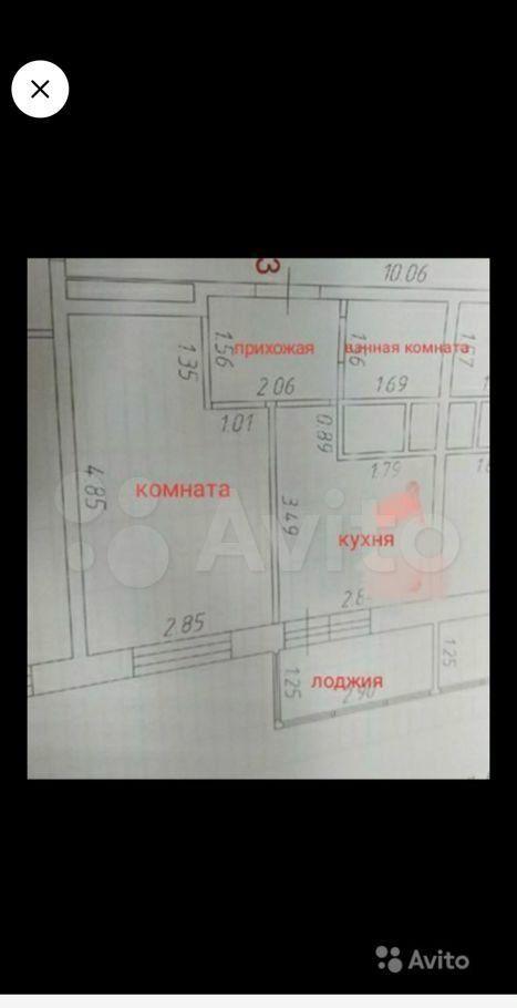 Продажа однокомнатной квартиры Москва, метро Улица Скобелевская, Лесная улица 20, цена 5775000 рублей, 2021 год объявление №694191 на megabaz.ru