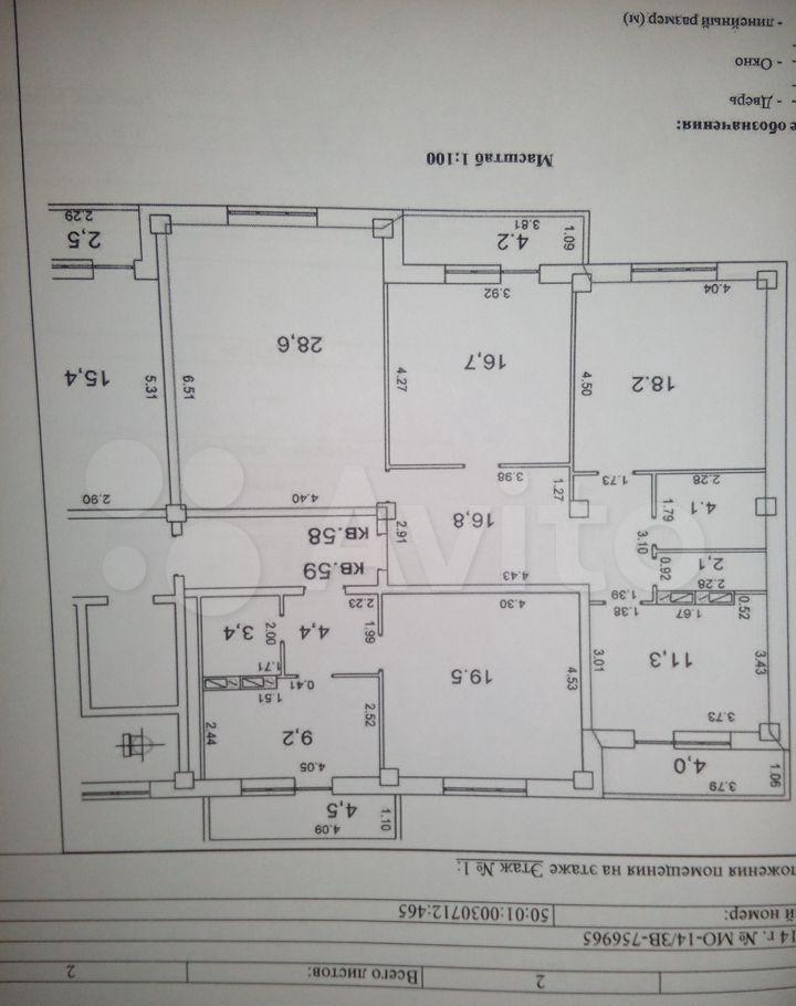 Продажа трёхкомнатной квартиры Талдом, цена 3850000 рублей, 2021 год объявление №576418 на megabaz.ru