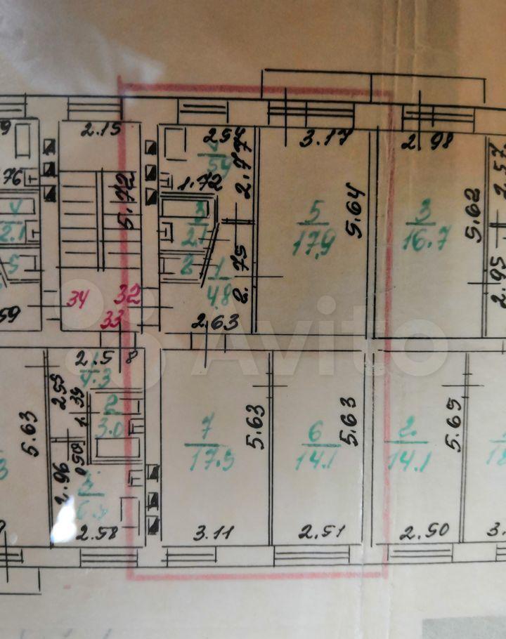 Продажа трёхкомнатной квартиры поселок Любучаны, Заводская улица 3, цена 5600000 рублей, 2021 год объявление №676470 на megabaz.ru