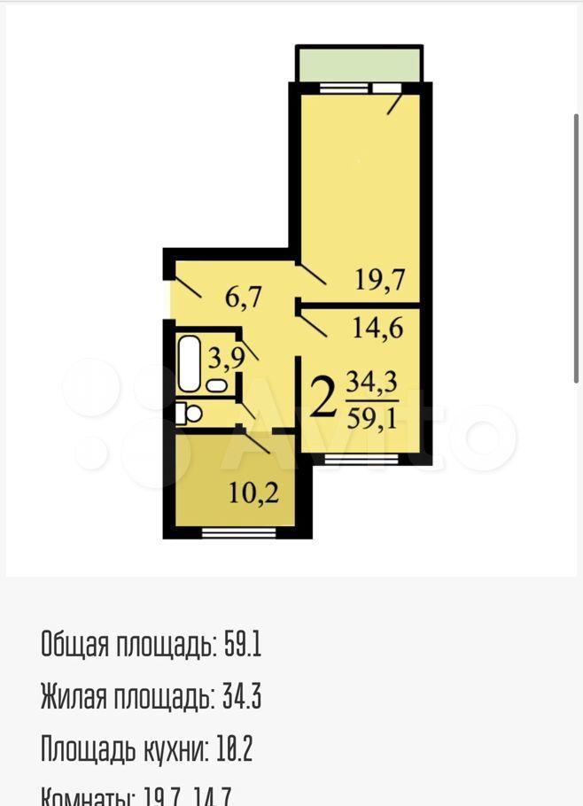 Продажа двухкомнатной квартиры Москва, метро Бульвар адмирала Ушакова, Южнобутовская улица 10, цена 11999000 рублей, 2021 год объявление №676403 на megabaz.ru