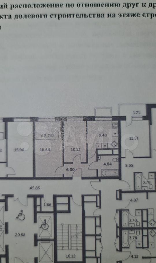 Аренда двухкомнатной квартиры деревня Раздоры, метро Строгино, улица Липовой Рощи 2к2, цена 55000 рублей, 2021 год объявление №1469546 на megabaz.ru