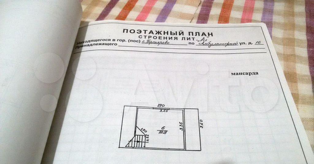 Продажа дома село Тропарёво, Амбулаторная улица 16, цена 1400000 рублей, 2021 год объявление №558274 на megabaz.ru