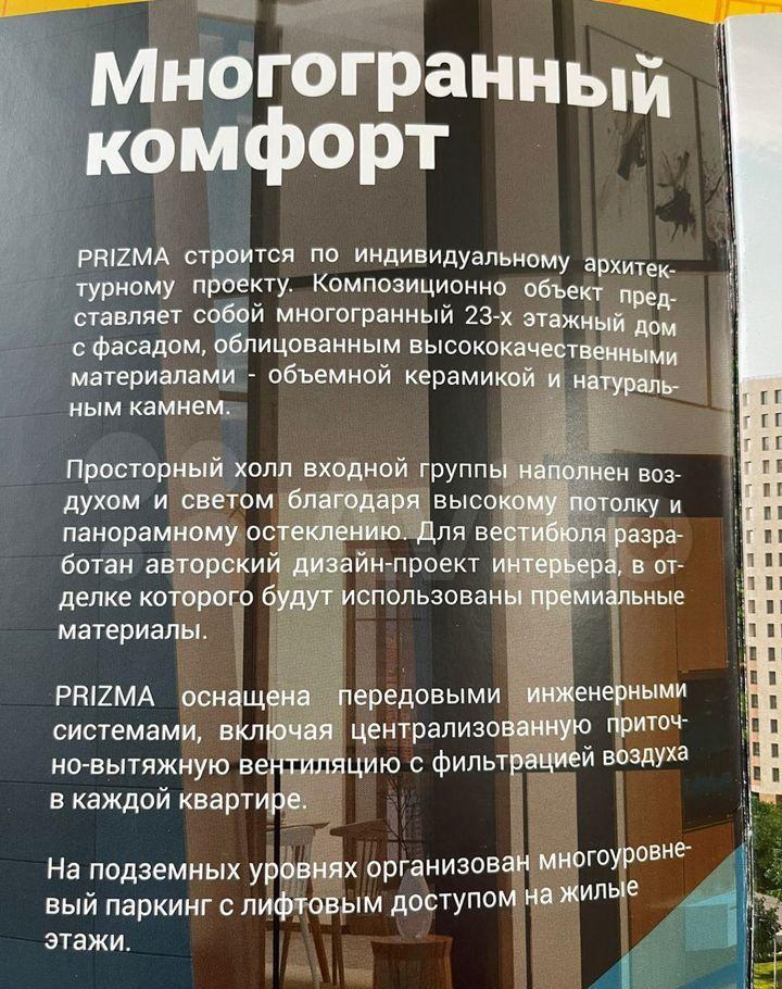 Продажа трёхкомнатной квартиры Москва, метро Калужская, улица Обручева 7, цена 36600000 рублей, 2021 год объявление №694642 на megabaz.ru