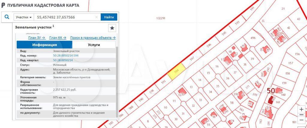 Продажа дома деревня Заболотье, Абрикосовая улица 81, цена 3990000 рублей, 2021 год объявление №680453 на megabaz.ru