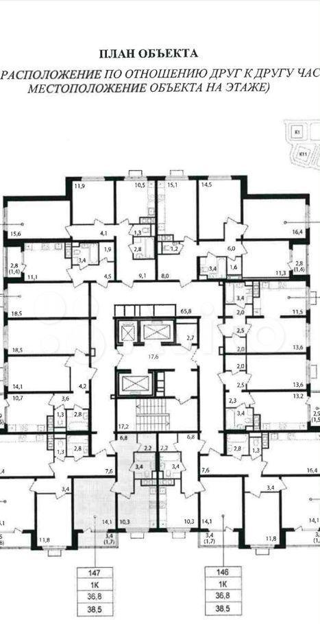 Продажа однокомнатной квартиры Москва, метро Лесопарковая, Варшавское шоссе 9, цена 11500000 рублей, 2021 год объявление №691274 на megabaz.ru