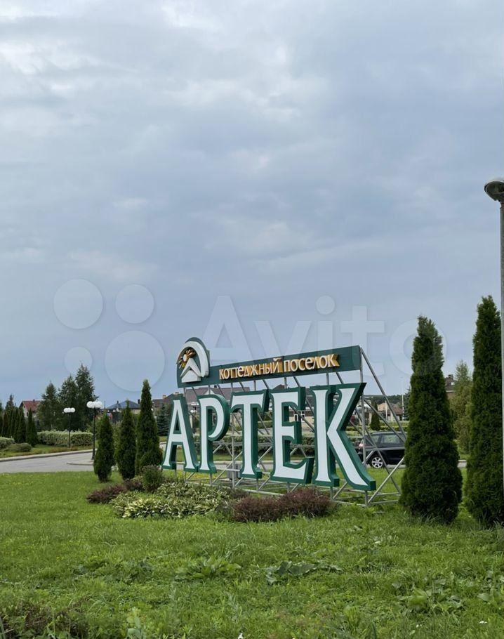 Продажа дома деревня Нефедьево, Янтарная улица, цена 14800000 рублей, 2021 год объявление №681488 на megabaz.ru
