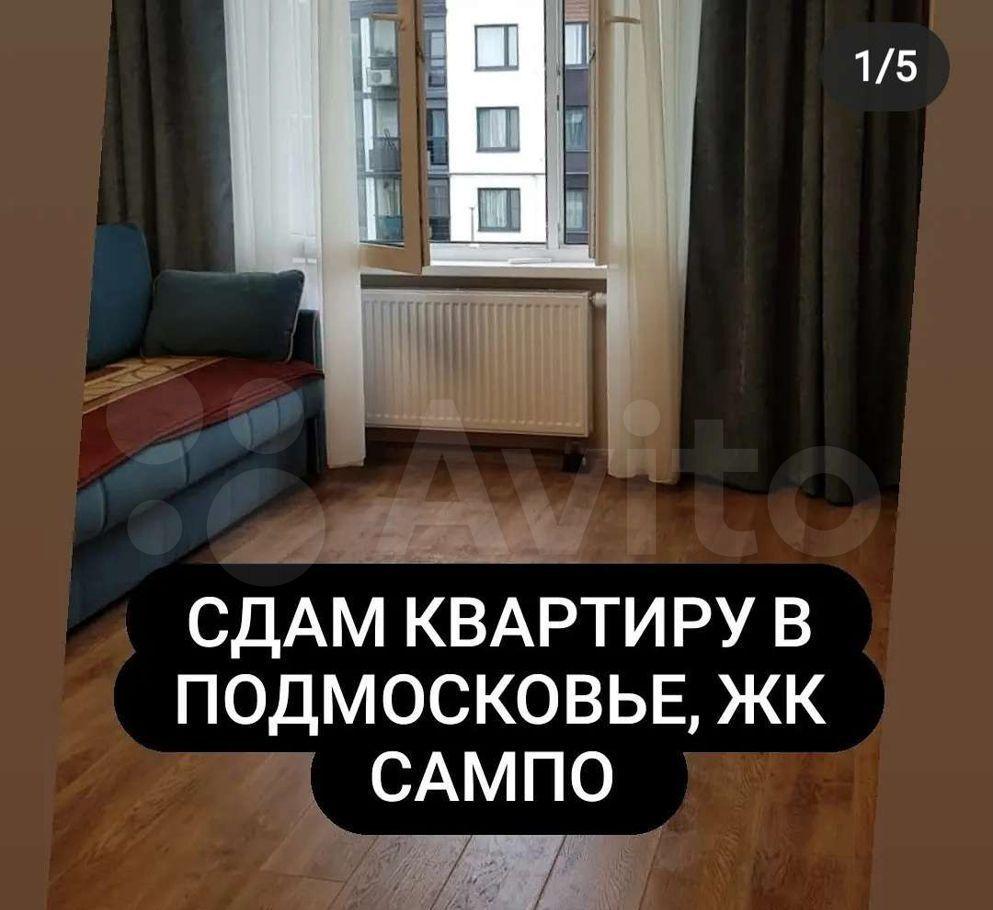 Аренда двухкомнатной квартиры деревня Красный Поселок, улица Фадеева 6, цена 35000 рублей, 2021 год объявление №1474332 на megabaz.ru