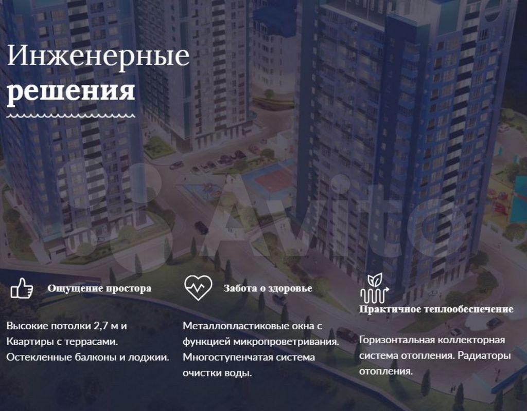 Продажа однокомнатной квартиры Москва, метро Маяковская, улица Фадеева 2, цена 6800000 рублей, 2021 год объявление №698470 на megabaz.ru