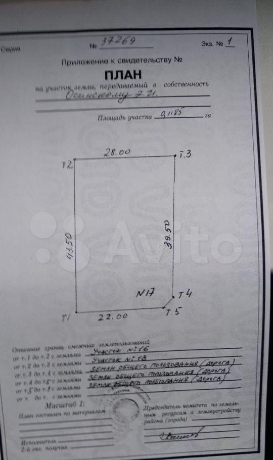 Продажа дома деревня Гришенки, цена 8985000 рублей, 2021 год объявление №591499 на megabaz.ru