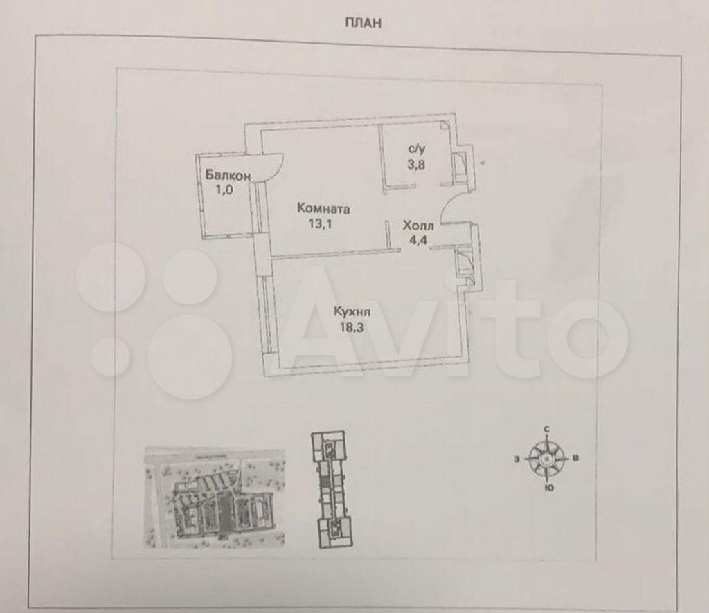 Продажа однокомнатной квартиры Москва, метро Красногвардейская, цена 12000000 рублей, 2021 год объявление №684053 на megabaz.ru