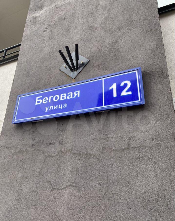 Аренда студии деревня Подолино, Беговая улица 12, цена 25000 рублей, 2021 год объявление №1468524 на megabaz.ru