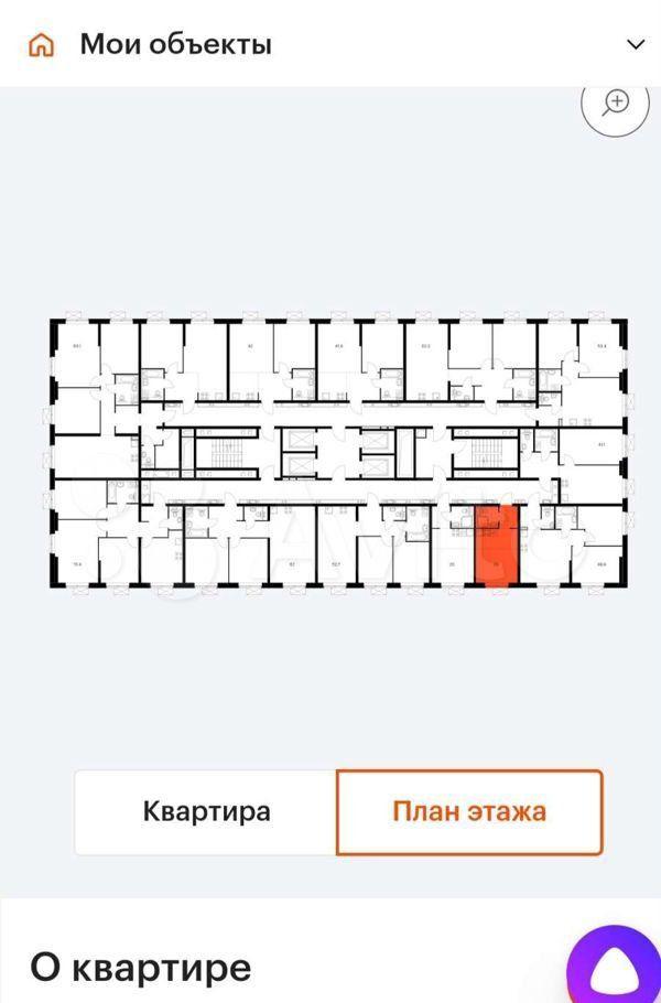 Продажа студии Москва, метро Владыкино, цена 5900000 рублей, 2021 год объявление №690655 на megabaz.ru