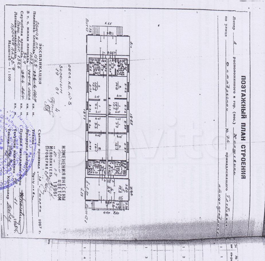 Продажа двухкомнатной квартиры поселок Глебовский, Октябрьская улица 74, цена 1800000 рублей, 2021 год объявление №666941 на megabaz.ru