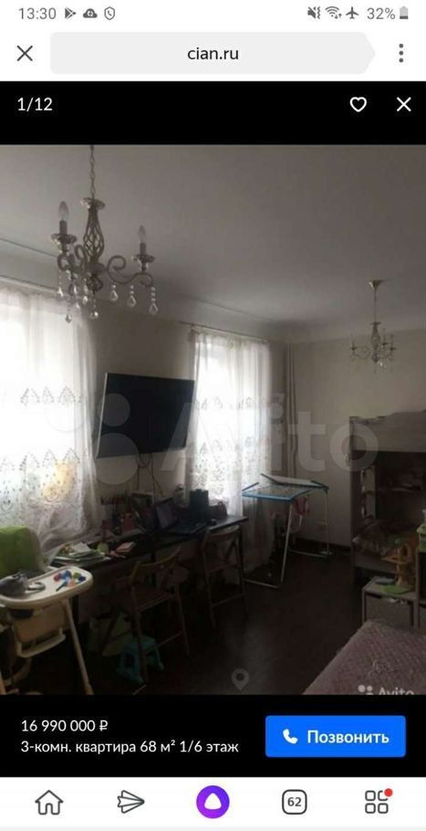 Продажа трёхкомнатной квартиры Москва, метро Чкаловская, 2-й Сыромятнический переулок 8, цена 17000000 рублей, 2021 год объявление №687280 на megabaz.ru