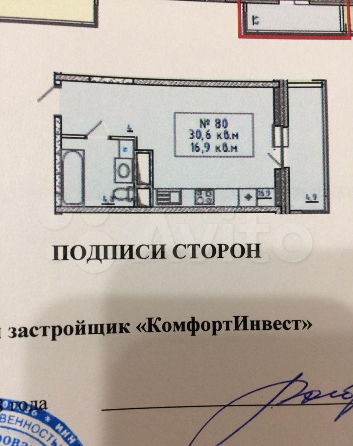 Продажа студии деревня Пирогово, цена 4100000 рублей, 2021 год объявление №688395 на megabaz.ru