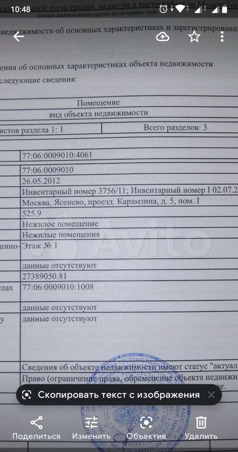 Продажа трёхкомнатной квартиры Москва, метро Новоясеневская, проезд Карамзина 5, цена 8999000 рублей, 2021 год объявление №689507 на megabaz.ru