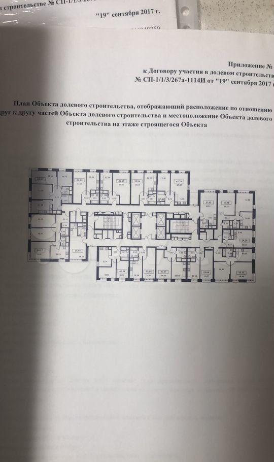 Продажа трёхкомнатной квартиры деревня Раздоры, метро Строгино, улица Липовой Рощи 1к3, цена 15000000 рублей, 2021 год объявление №690605 на megabaz.ru